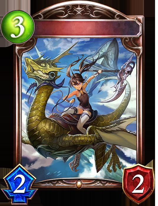 Dragoon Scyther