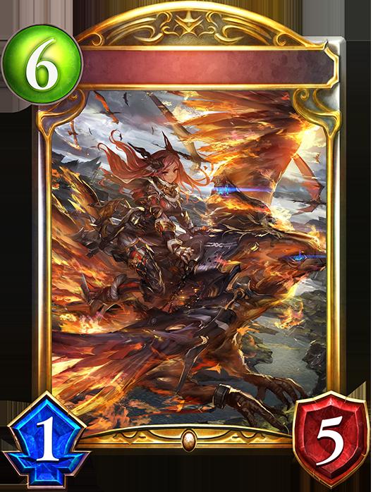Phoenix Rider Aina