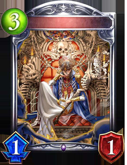Prince Catacomb
