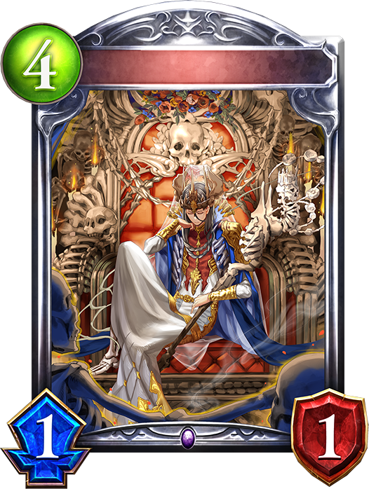 Unevolved Prince Catacomb