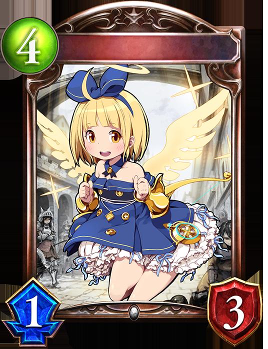進化前 ダラダラ天使・エフェメラ