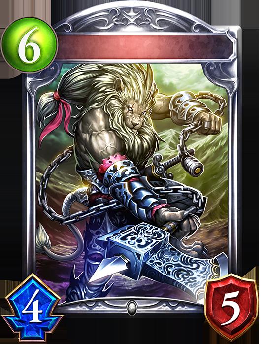 Unevolved Lion Champion