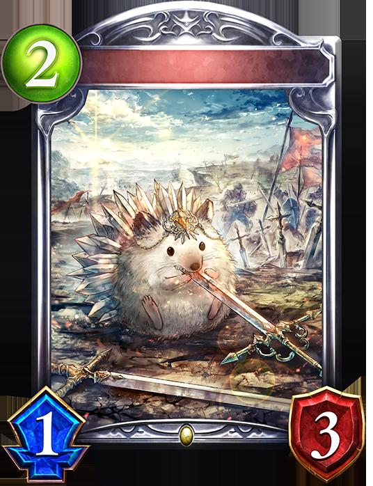 Unevolved Bladed Hedgehog