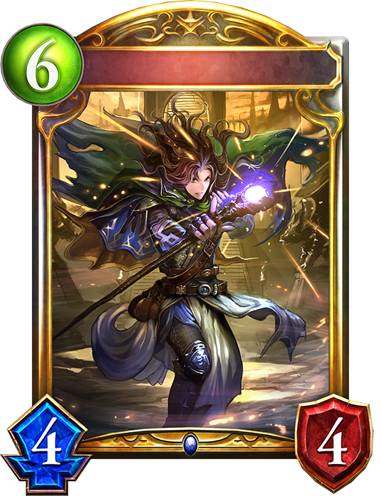 Unevolved Master Mage Levi