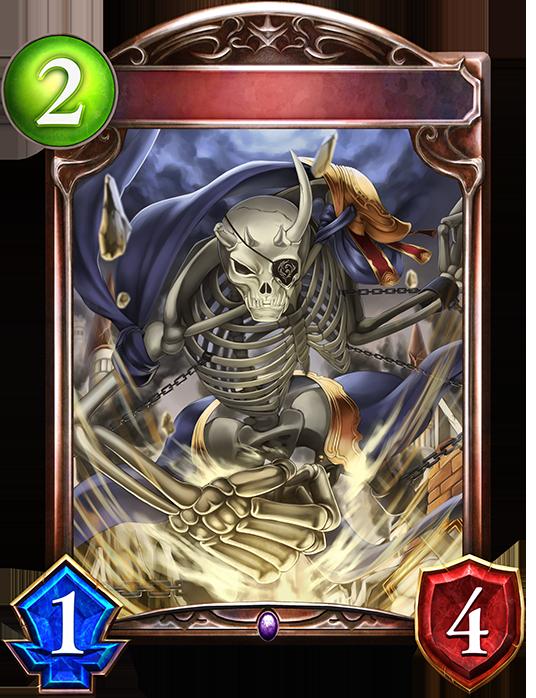 Skeleton Ogre