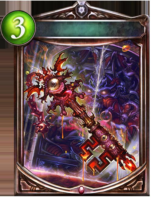 Unevolved Demon Key