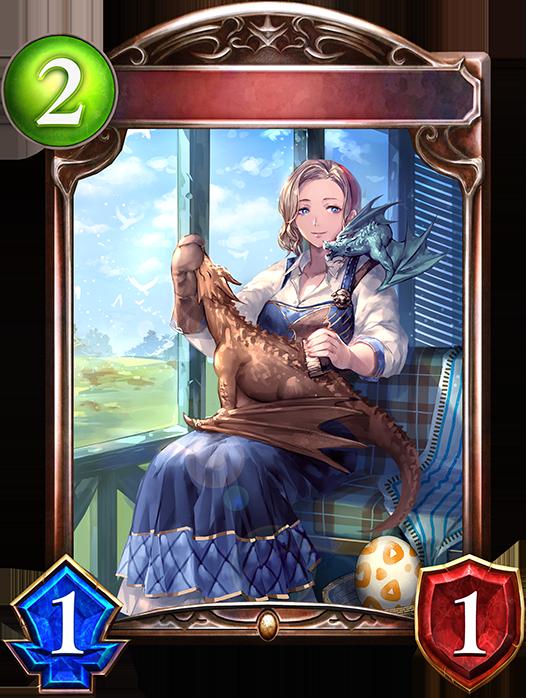 Unevolved Dragonrearer Matilda
