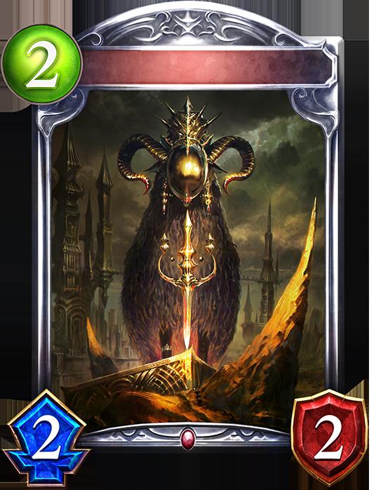 Unevolved Demonic Ram