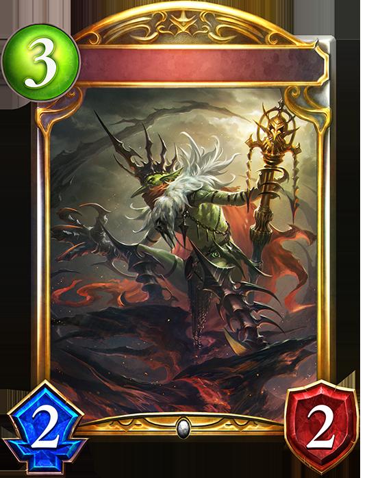 Unevolved Goblin Emperor