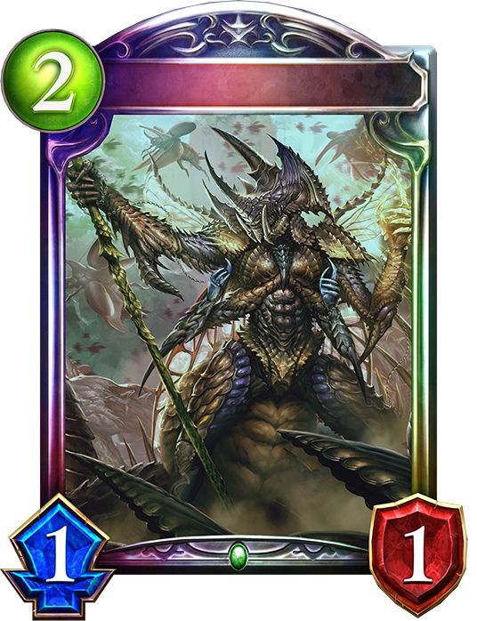 Unevolved Insect Lord