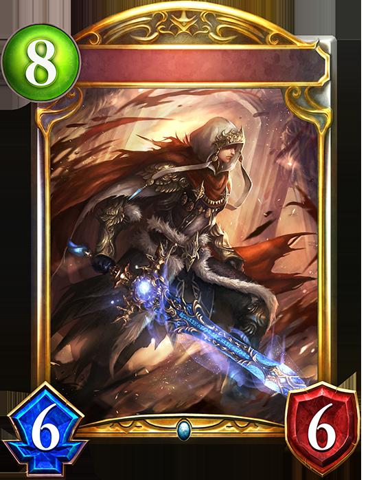 Unevolved Empyreal Swordsman