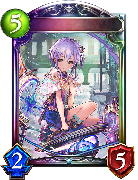 Spinaria, Keeper of Enigmas