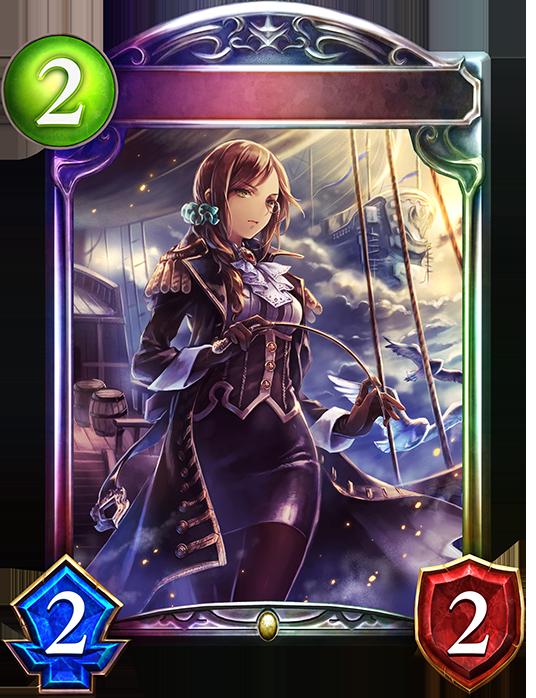 Unevolved Sky Commander Celia