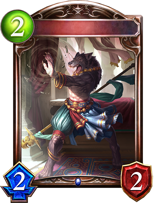 進化前 獣面の魔術師