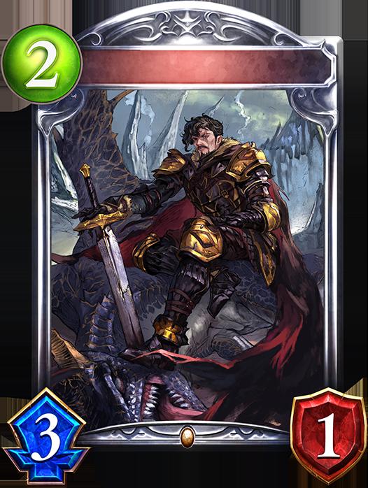 Unevolved Heroic Dragonslayer