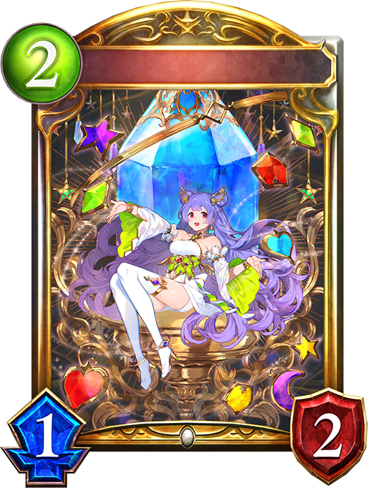 進化前 宝石の巫女