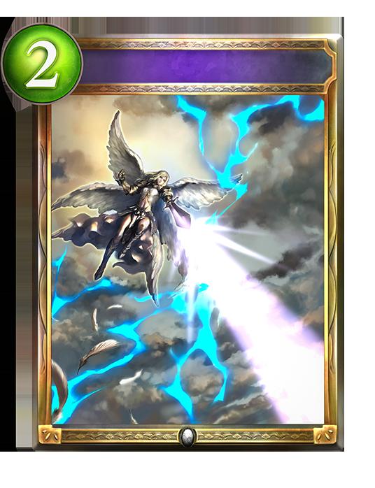 進化前 熾天使の剣