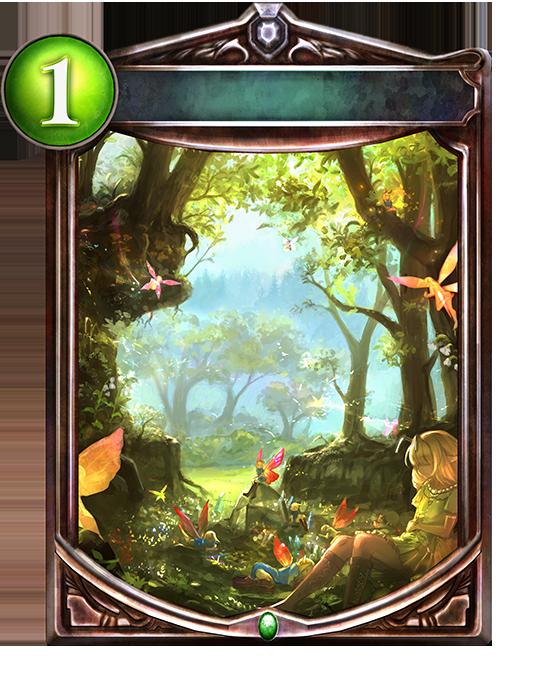 Unevolved Fairy Refuge