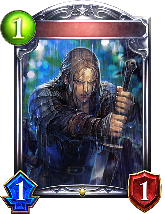 Unevolved Sellsword Lucius