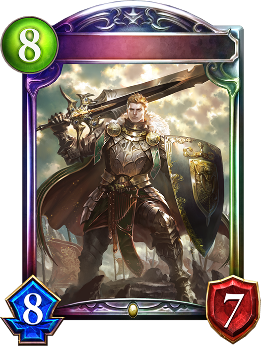 Unevolved Latham, Honorable Knight