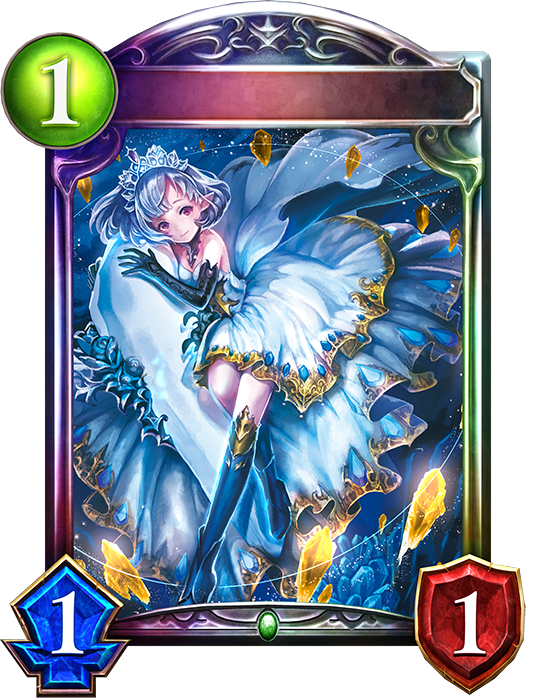 Unevolved Tia, Crystalian Noble