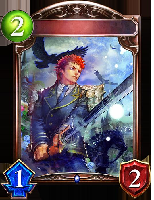 Unevolved Owen, Knight of Mysteria