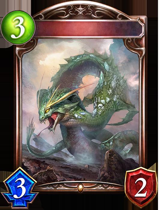 Unevolved Serpent Drake