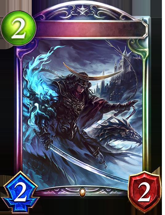 Unevolved Masamune, Raging Dragon