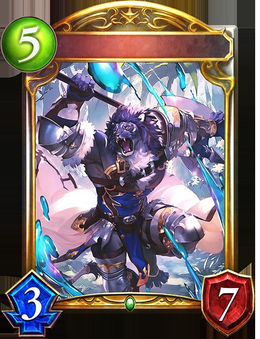進化前 獣戦士・セタス