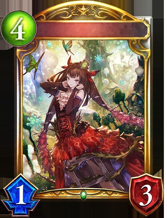 Unevolved Lycoris, Poisoner Princess