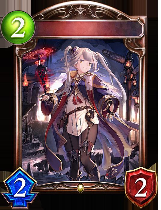 Unevolved Ernesta, Magic Dealer