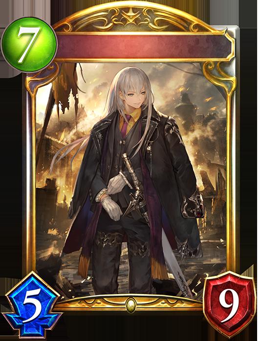 Unevolved Alyaska, Master Dealer