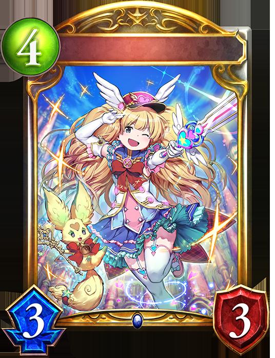 Lovely-Heart Monika