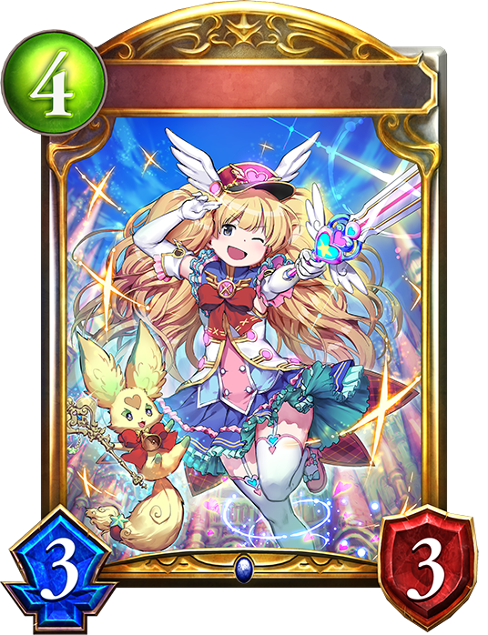 Unevolved Lovely-Heart Monika