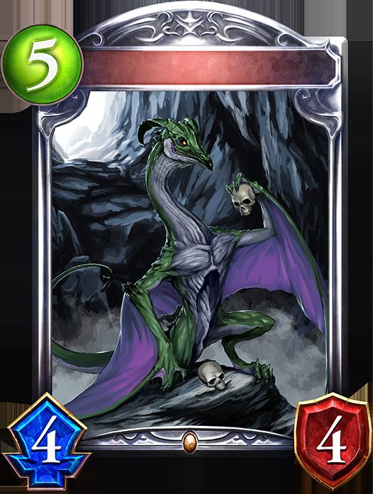 Unevolved Vile Violet Dragon