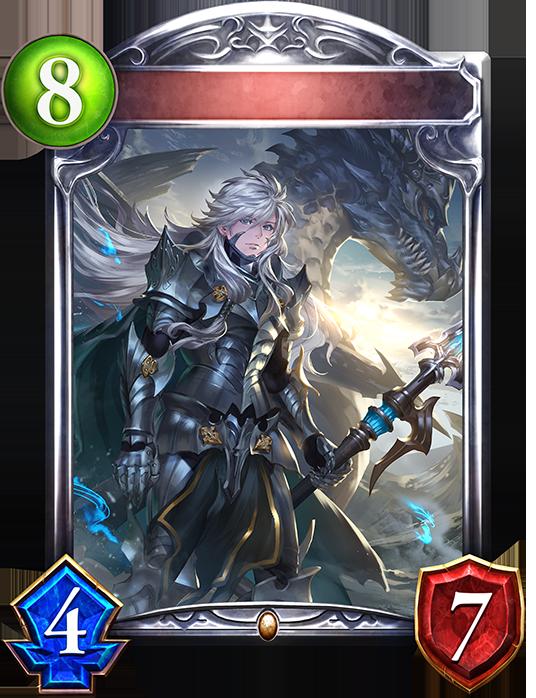 Unevolved Elios, Loyal Dragoon