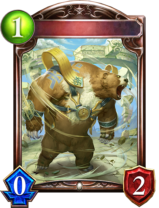 Unevolved Temple Windbear