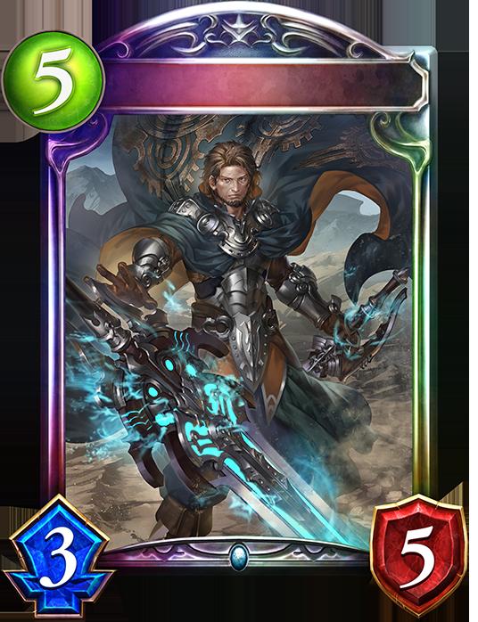 Unevolved Dyne, Master Swordsman