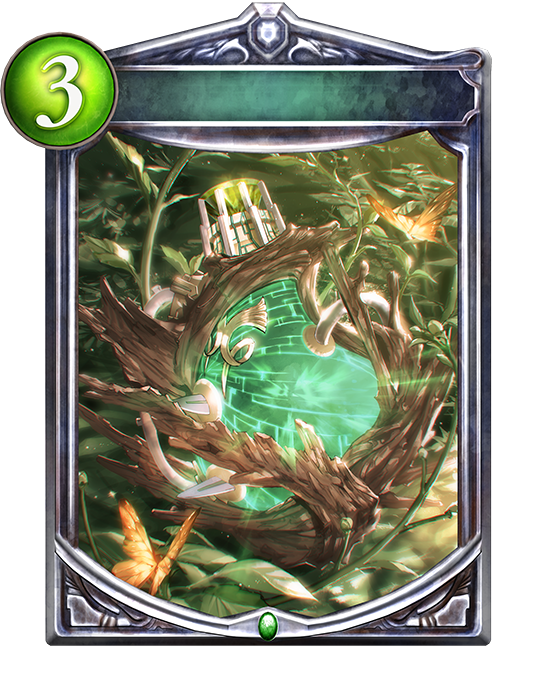 Unevolved Arboreal Core