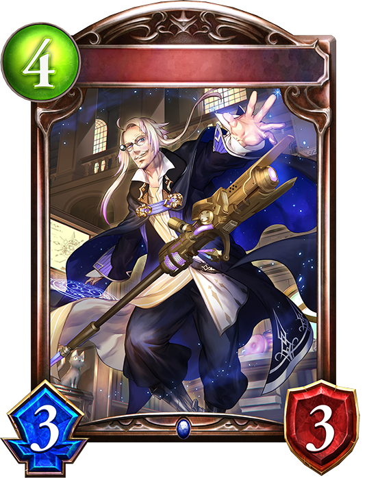 Unevolved Mechastaff Sorcerer