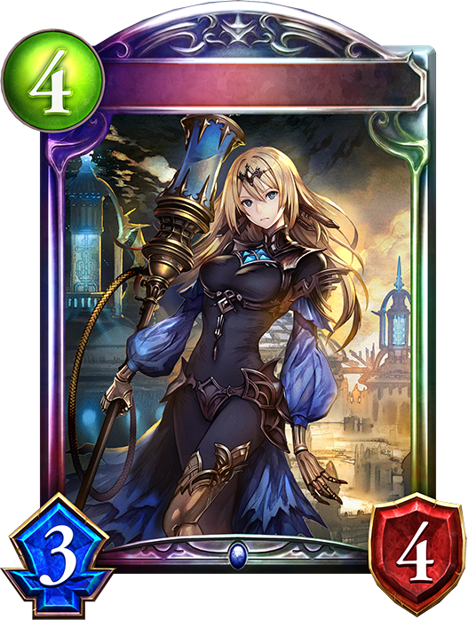 Unevolved Tetra, Sapphire Rebel