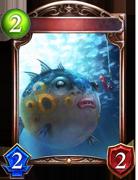 Unevolved Boomfish