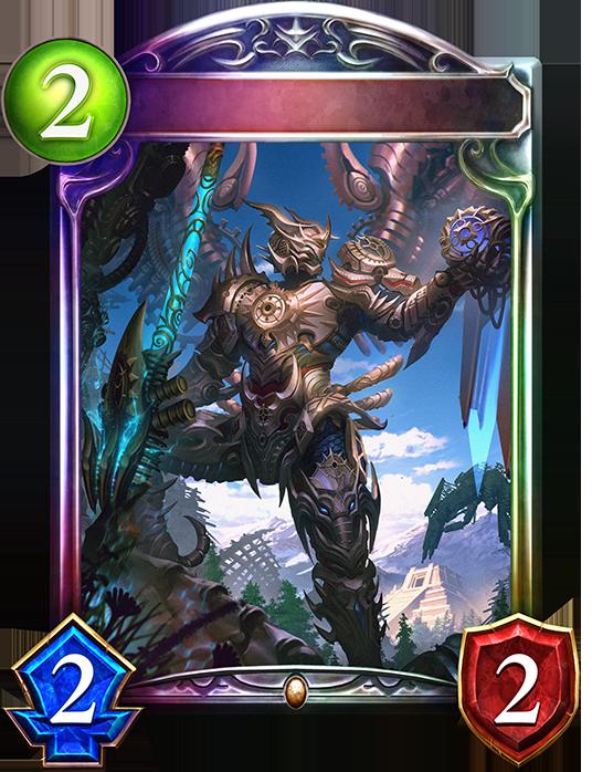 Unevolved Byron, Fullmetal Dragoon