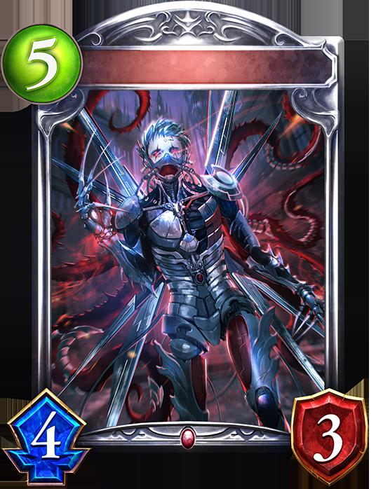 Unevolved Metal-Blade Demon