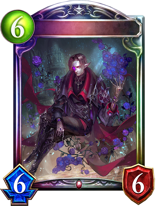 Unevolved Slayn, Steelwrought Vampire