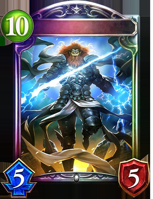 Unevolved Zeus, the Supreme