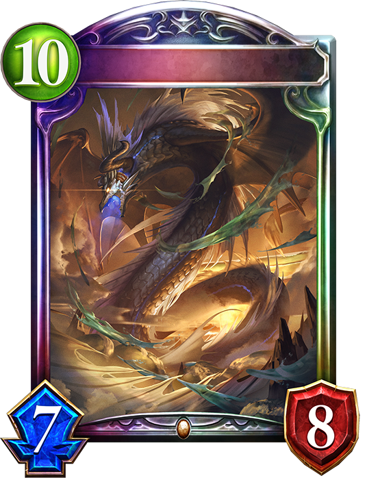 Unevolved Genesis Dragon of Disaster