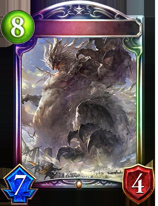 Unevolved Hulking Dragonewt