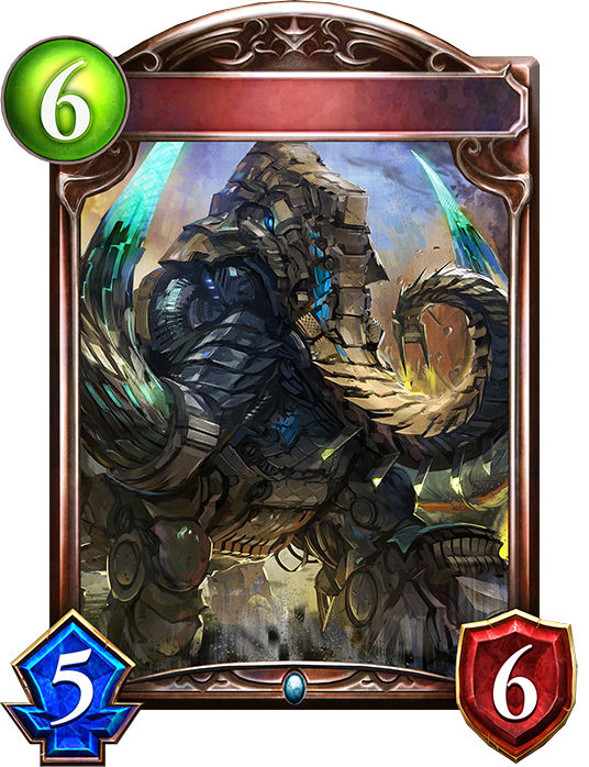 Unevolved Mechanical Mammoth