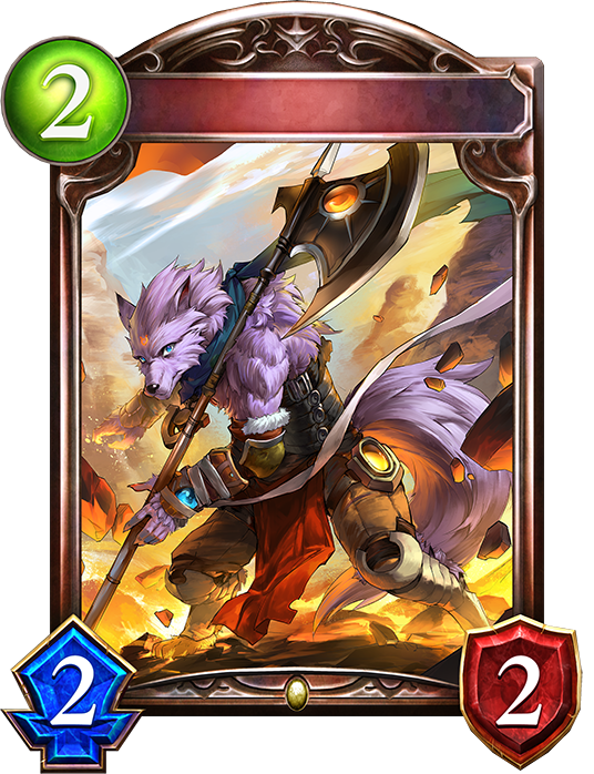 Unevolved Lupine Axeman